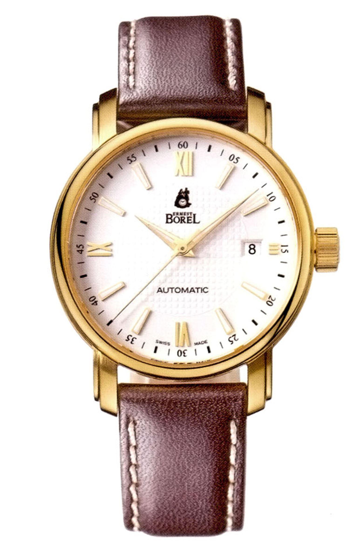 Часы Ernest Borel Borel GG-5310-4521BR