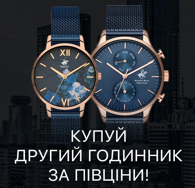 Механических черкассы скупка часов москва часов ломбард элитных